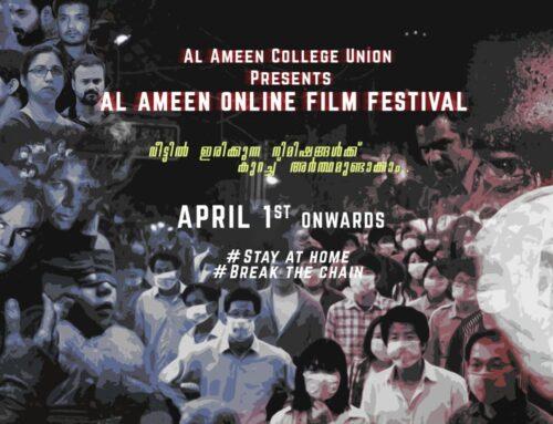 Al-Ameen  Online Film Fest