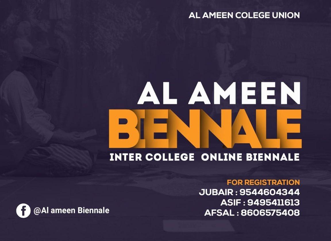 Al-Ameen Inter Collegiate Online Biennale