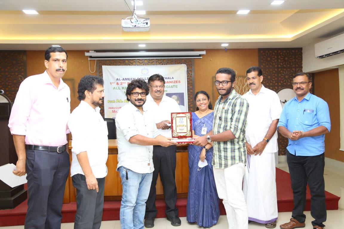 Inter-Collegiate Elocution Competition for Prof.P K Alikunj Endowment