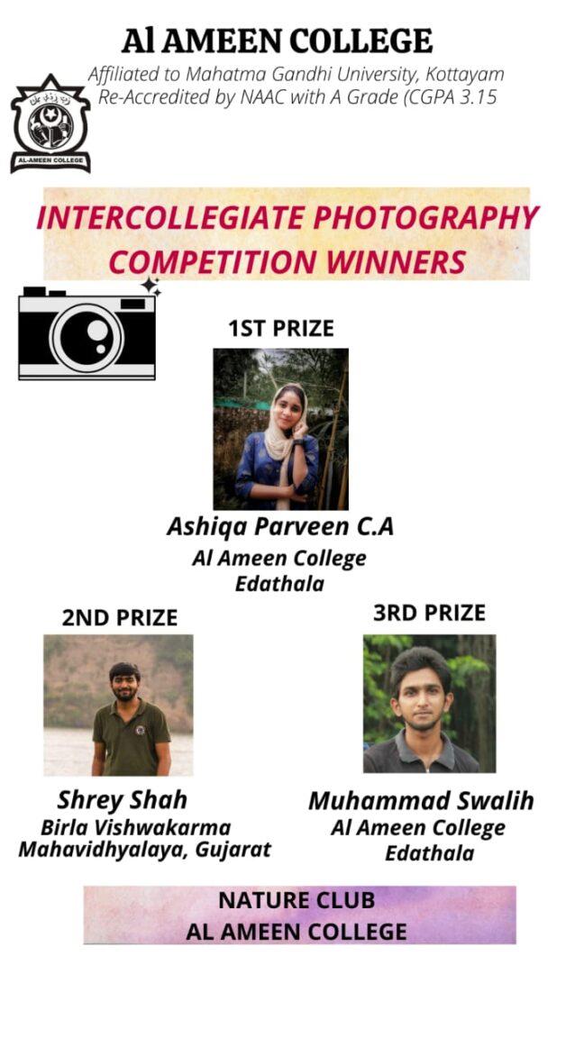 Intercollegiate Photography Competition