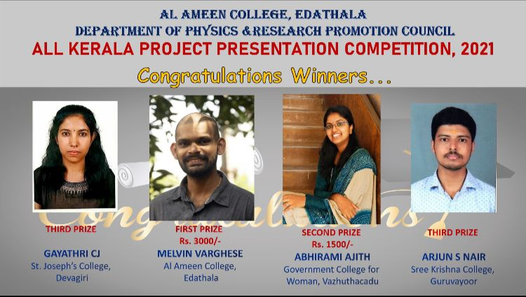 All Kerala Project Presentation Competition