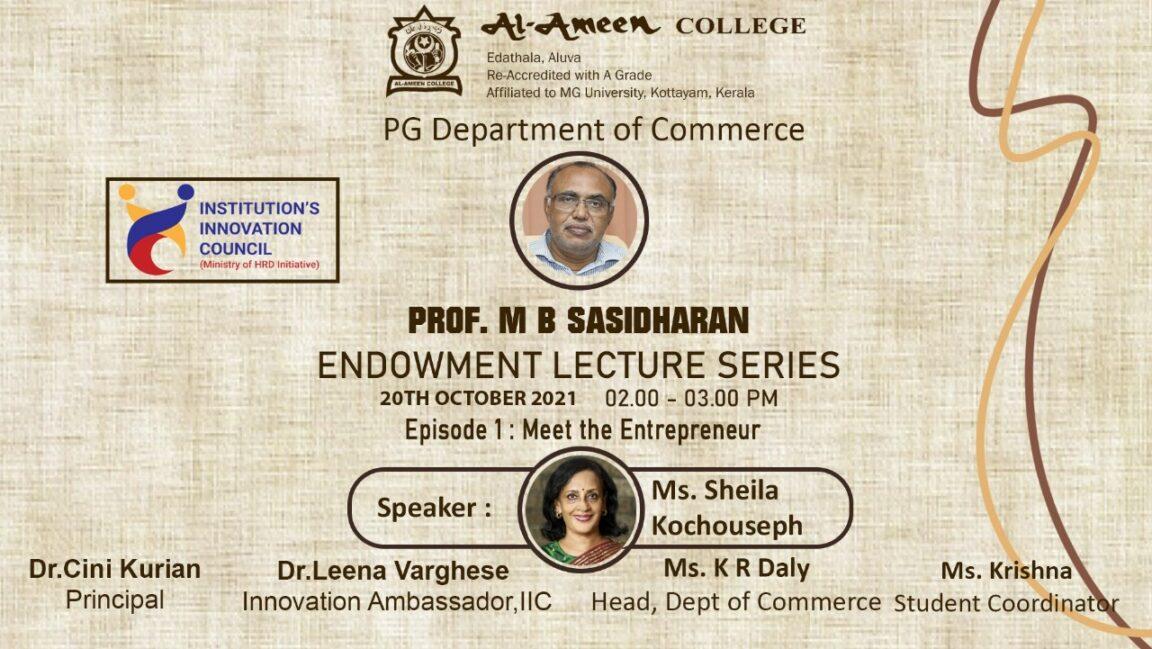 Endowment Lecture Series